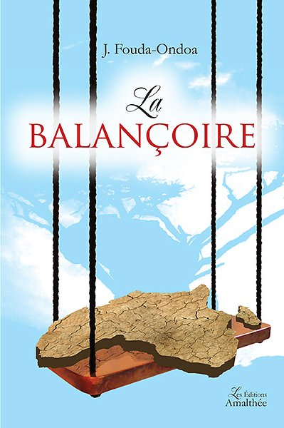 02/03/17 – La balançoire de J. Fouda-Ondoa
